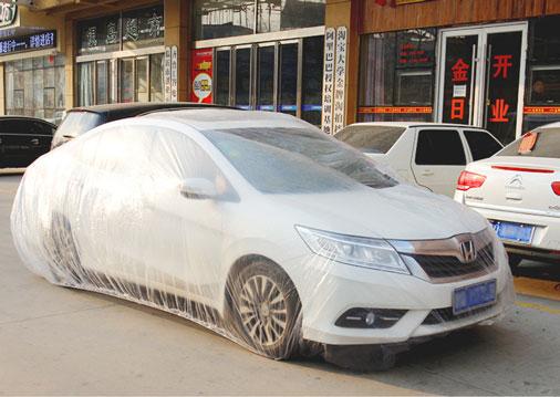 汽车防尘薄膜